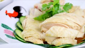 Plate of Singapore Chicken Rice